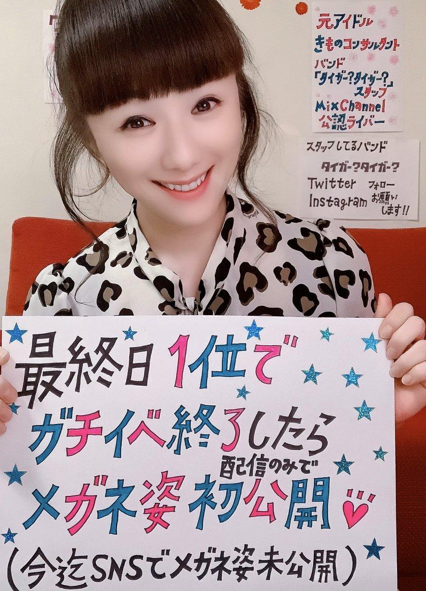大石香織さん on Twitter: 😀…