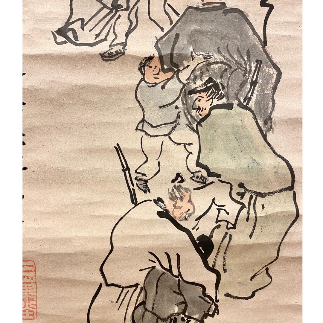 与謝蕪村  酔老図 紙本 江戸時代 18世紀 Yosa Buson Drunken old men. color on paper, 18th century  #japaneseart #nanga #nihonga #Japaneseculture #japaneseantiques #美術 #アート #日本美術 #日本画 https://t.co/McfzNnpKEz