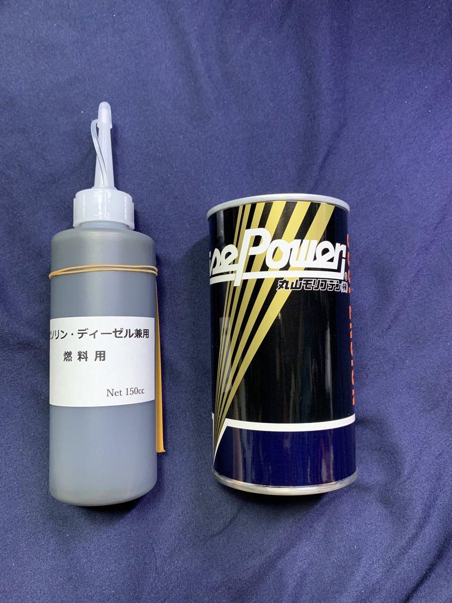 丸山 モリブデン 添加 剤