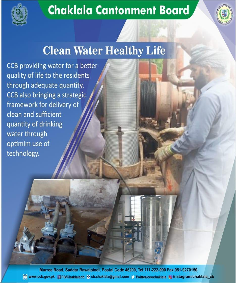 :: Water That We Provide ::  Visit http://www.ccb.gov.pk for more details  #CCB #Chaklala #rawalpindi #rawalpindians #watersupply #cbcarepic.twitter.com/WZWsm1zKCw