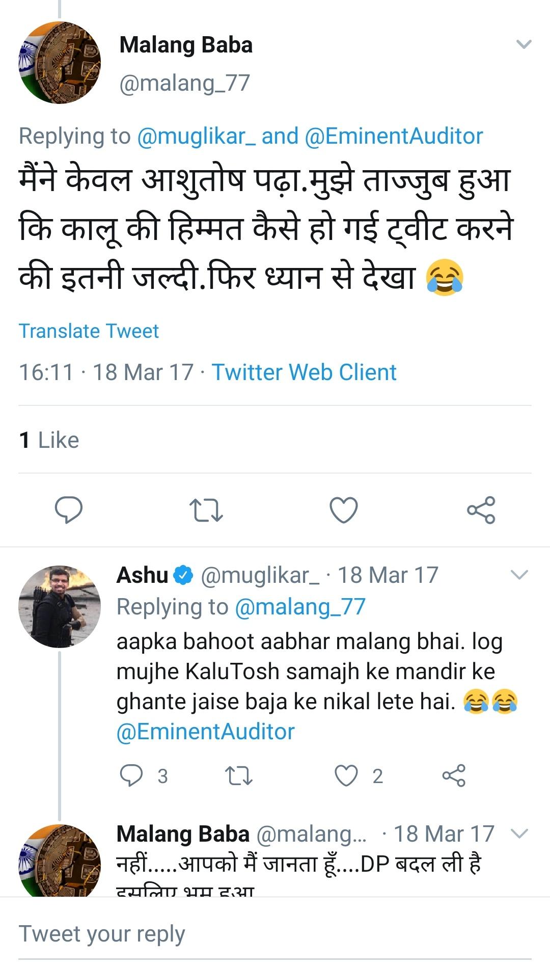Ashu On Twitter 2017 Se Ye Problem Hai
