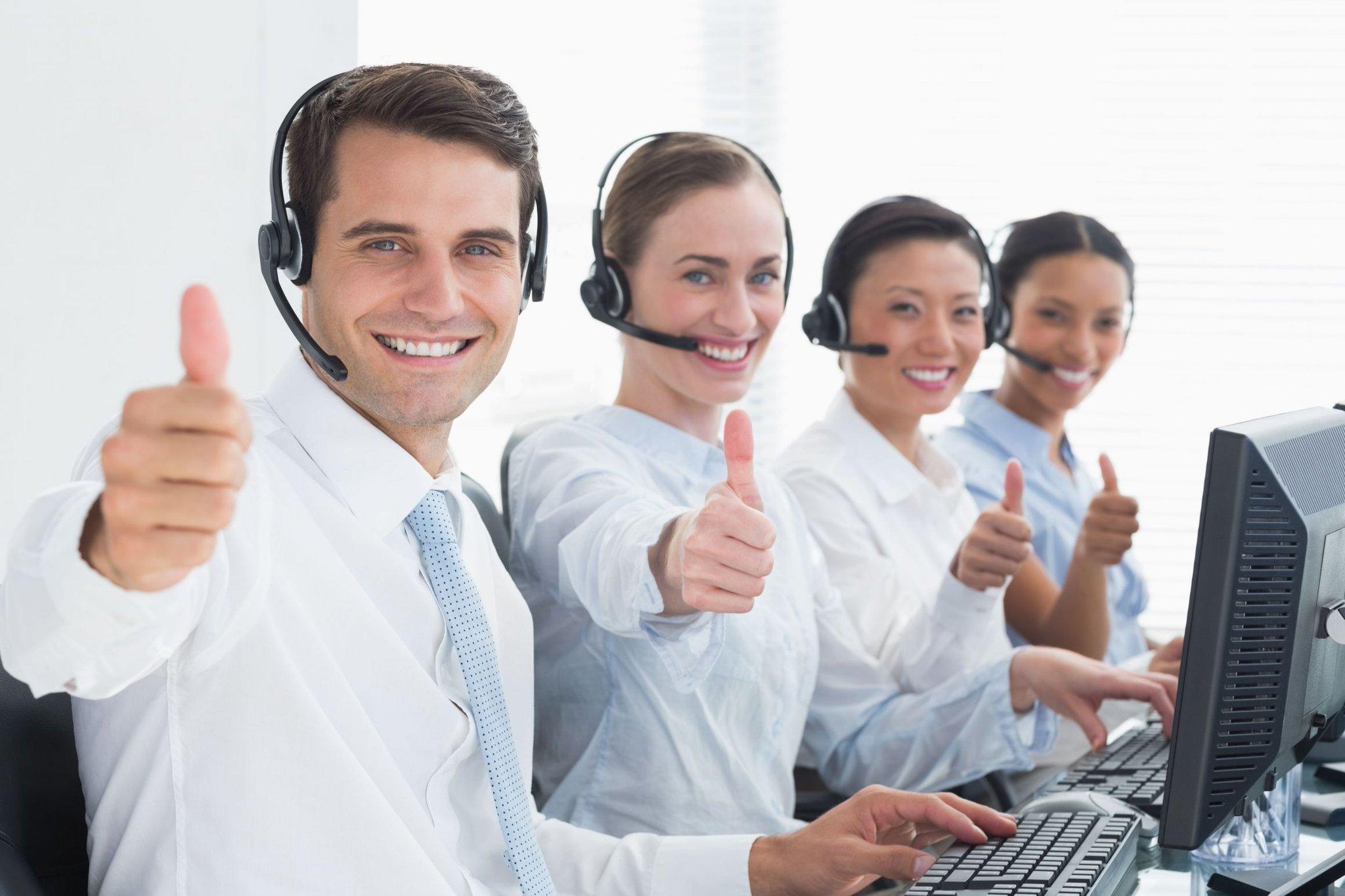 служба поддержки вакансии удаленная работа