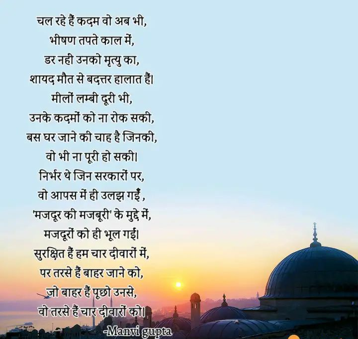 Current situation of our country! #MajdoorKyonMajboor #majdoor #weneedchange #letshelptogether #Writer #mywritings #mannkiawaz @PMOIndia @ChouhanShivraj @RubikaLiyaquat @ABPNews @ShobhnaYadavapic.twitter.com/CXgHlcGVTJ