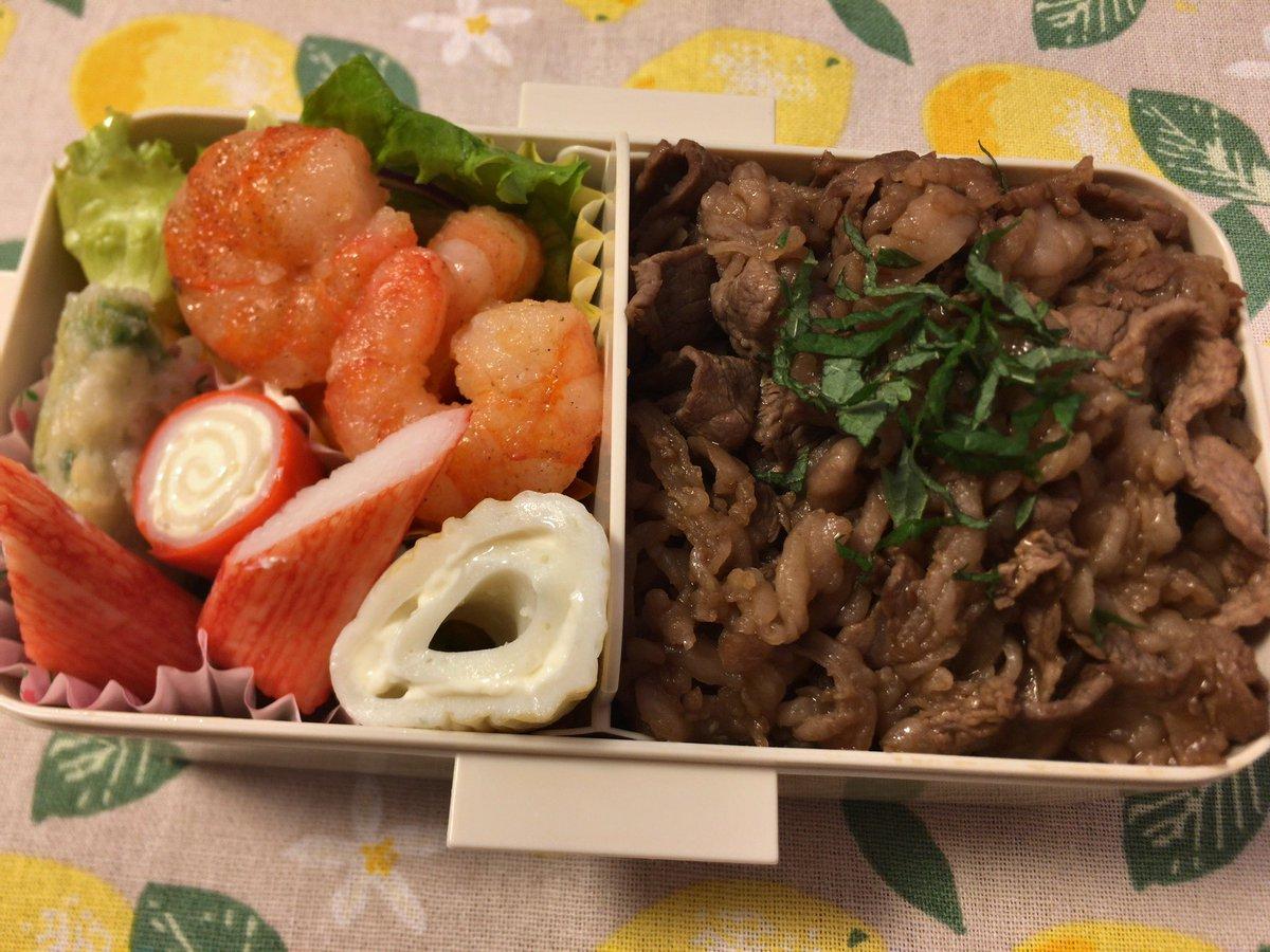 今日のお弁当は、 牛バラ焼き丼でした。  牛肉は残したやつは早く使わないとだめね、熟成肉になっちゃう!  いつものむきえびと違って、大きいやつだった。種類が違うのな?  はーやく休みが来ないかなー。  寒いのは今日まで?  いってきます  #お弁当 #お弁当記録 #お弁当作り #おべんとうpic.twitter.com/O0bEnoo16O