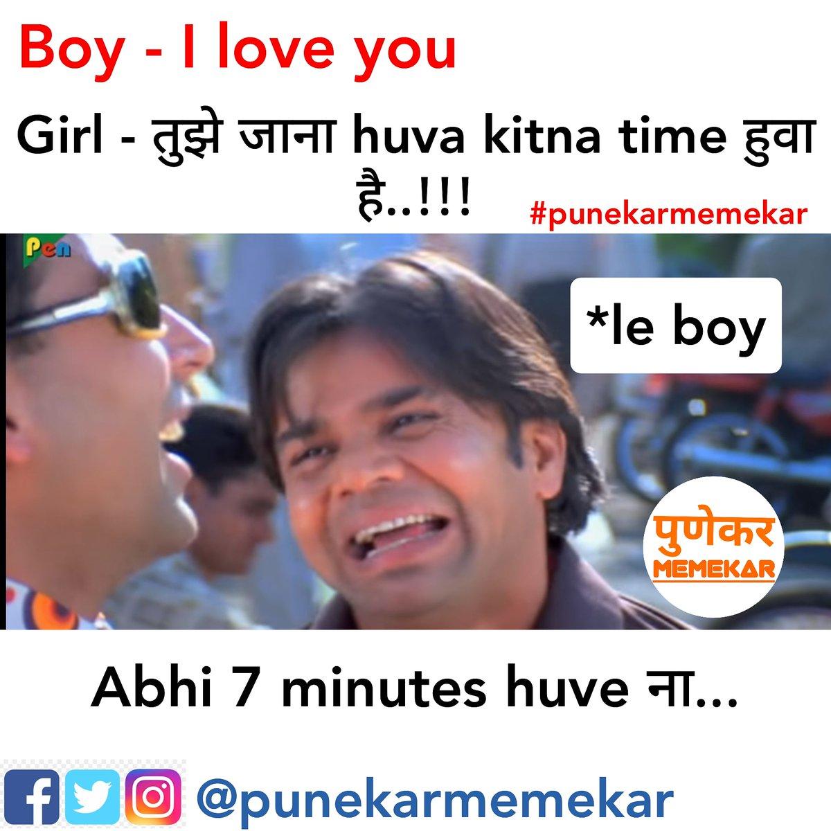 #maharashtra #marathicomedy  #mumbai #punekarmemekar #pune #nibba #phirherapherimemes #akshaykumar #phirherapheri  #viral #nustaharamkhor #rvcjmaharashtra #gavthivines #marathimulgi #marathimulga #memesdaily #lovememes #marathifunny #marathijokes #marathitroll  #marathimemepic.twitter.com/MzFkMqcybf