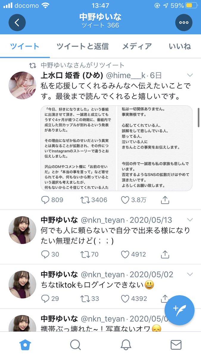 ひめか ニトリ ダンス ひめかちゃんのダンス - YouTube