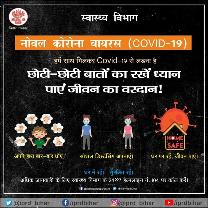 Important Information Regarding COVID-19  IMAGES, GIF, ANIMATED GIF, WALLPAPER, STICKER FOR WHATSAPP & FACEBOOK