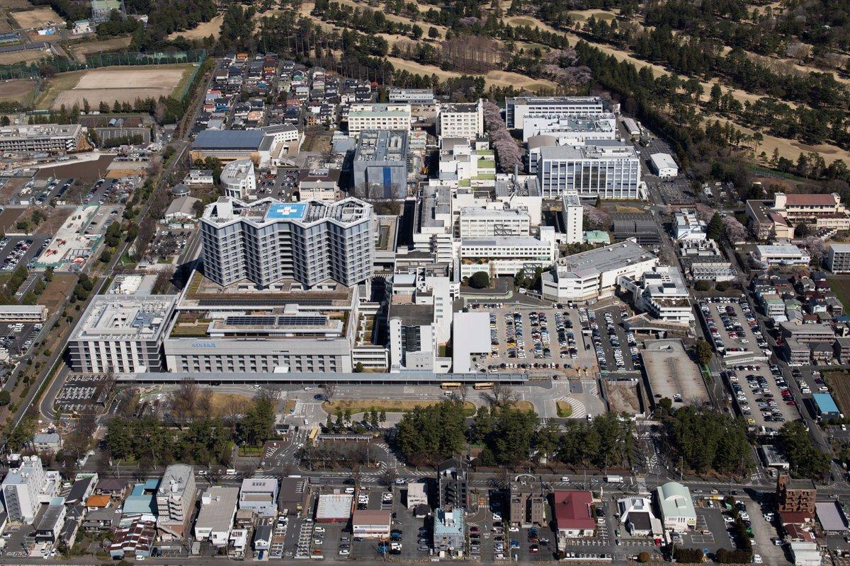 病院 北里 大学
