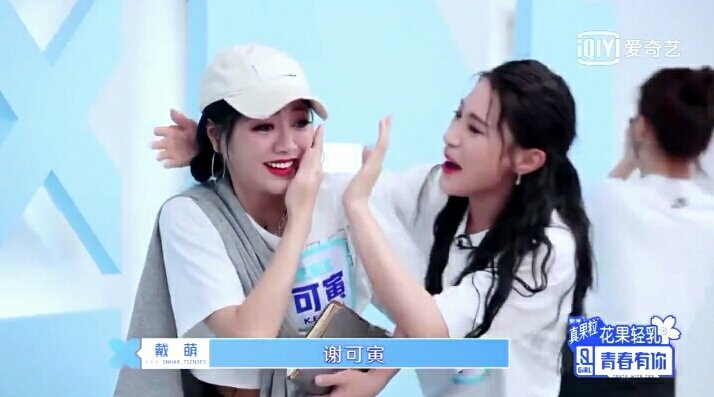We love Shaking and Diamond interaction  #Shaking #XieKeyin #ShakingChloe #谢可寅 #KEYIN #Diamond #Daimeng #YouthWithYou2 #qcyn2 #YouthWithYou2020pic.twitter.com/DME5bJapzH