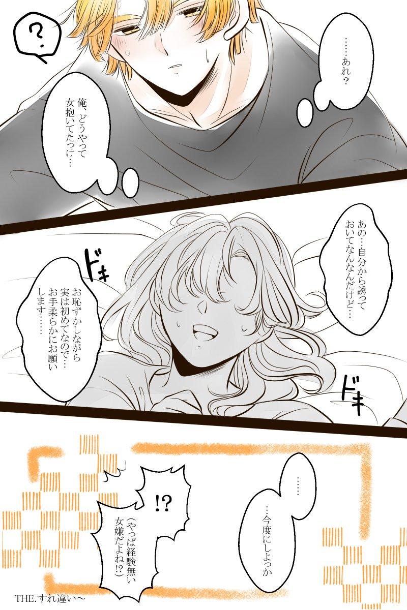 Kmt 夜 プラス の 【楽天市場】睡眠 グリシン