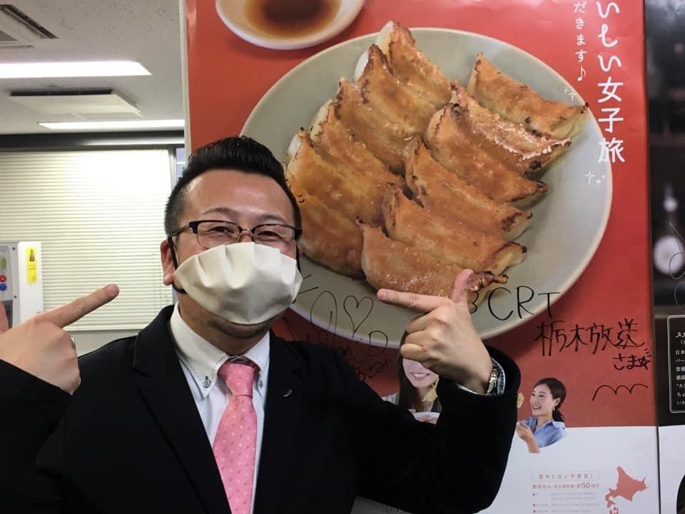 マスク 餃子