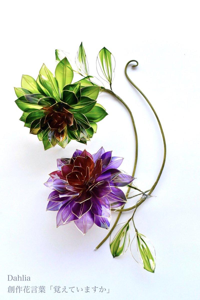 #ツイッター創作発表展  手作りの草花を瓶詰めにして標本にしたり、人物像から汲み取ったものを花に起こしたり、ちょっと変わったお花屋さんです。 https://t.co/x1smMTsTyd