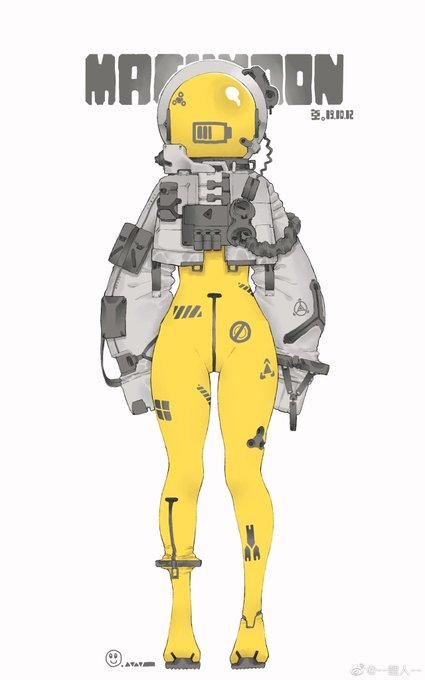 Девушка в космическом броне