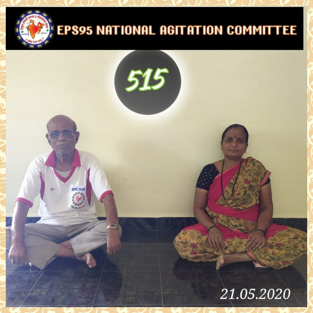 21st May ,2020 ThursdayNAC's Chain Hunger Strike  Agitation at NAC's HQ Buldana (Maharashtra) One Yearcompleted *150th Day of 2nd   year* Today's  worrier NAC leader Shri S R Lahane ji and his wife Smt.Pushplata tai Lahane *Stay home,stay Safe* #EPS95 #EPFO #media pic.twitter.com/2g4yuKQjON