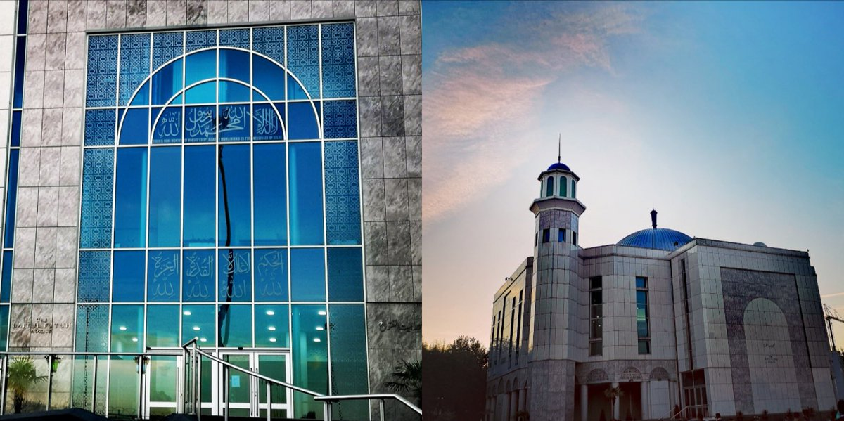 Inshallah Adhan, the call to prayer, will be called again today at 8:55pm, Maghrib time, at #BaitulFutuh mosque, Morden, London, United Kingdom. #islam #Ahmadiyya pic.twitter.com/XH8QiO01EG