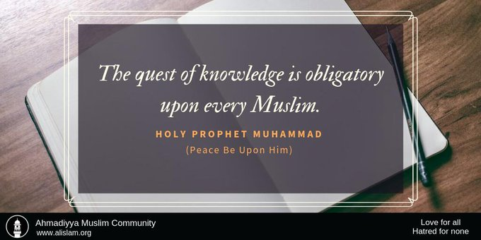 """""""The quest of knowledge is obligatory upon every Muslim.""""   - Holy Prophet Muhammad (peace and blessings of Allah be upon him)   #Islam pic.twitter.com/xxTe6kte2M"""