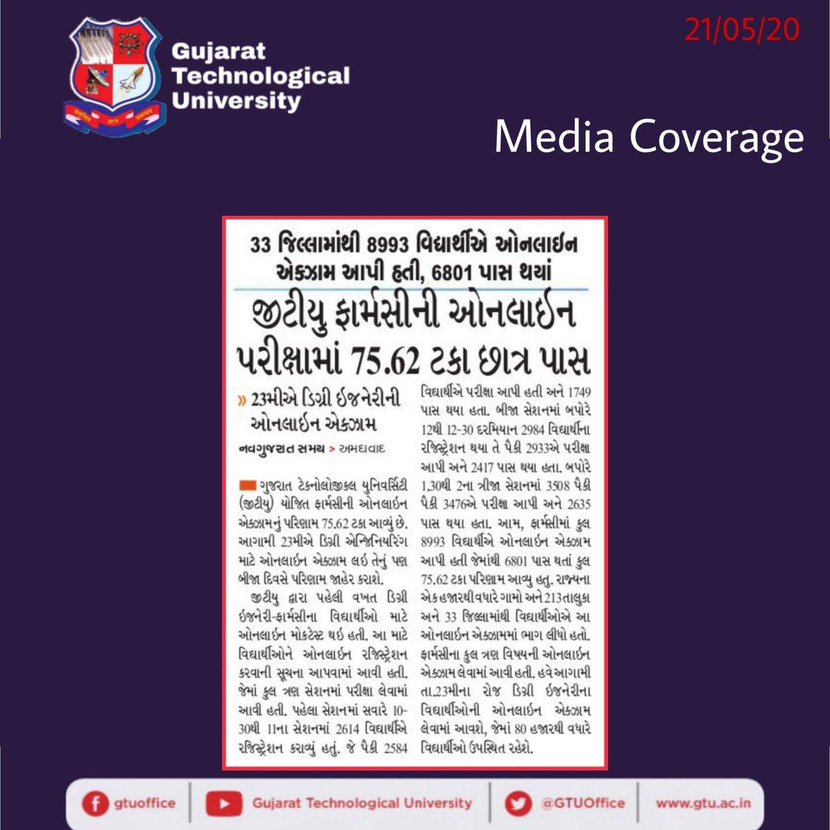 GTU Media Coverage