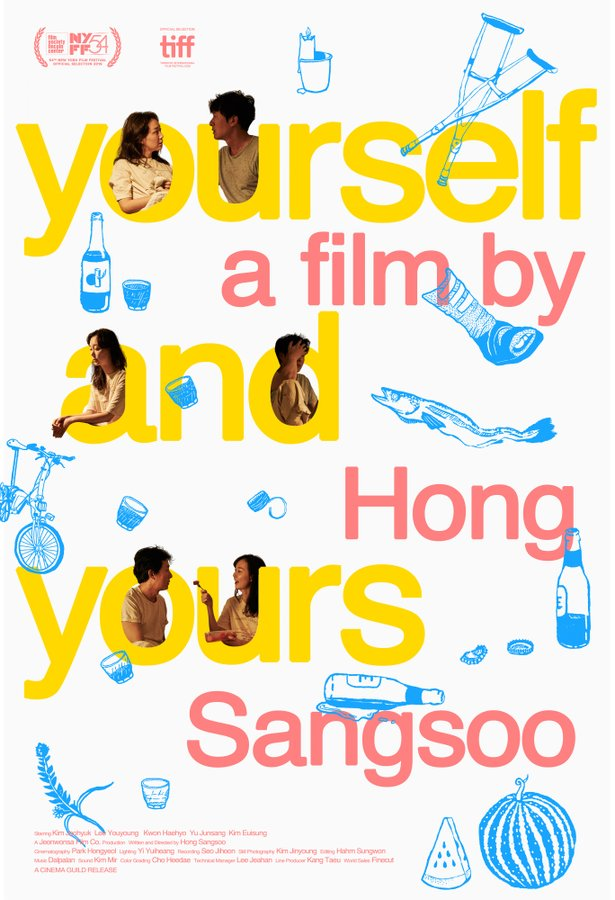 """Lost In Film on Twitter: """"'Yourself and Yours' — Poster A new film by Hong  Sang-soo… """""""