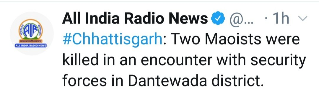 #Chhattisgarh:   Two Maoists were killed in an encounter with security forces in Dantewada district. <br>http://pic.twitter.com/7A4NpOTBAa