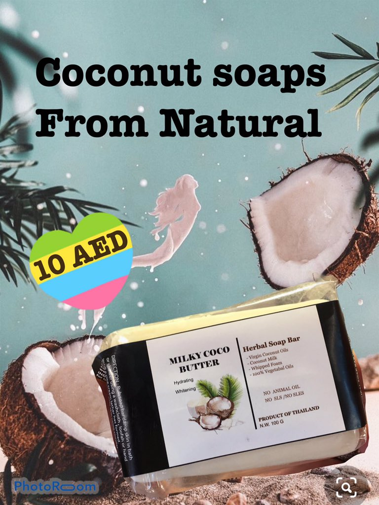 Coconut soaps from natural #soap #Eid2020pic.twitter.com/P075AD47h0