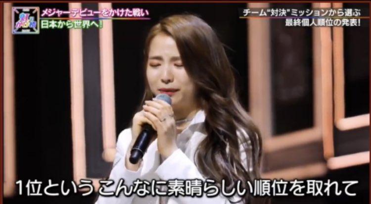 歌 勝村摩耶 勝村マヤ(NijiU)のダンスや歌の演技力が凄い!過去にYGJ練習生で活動