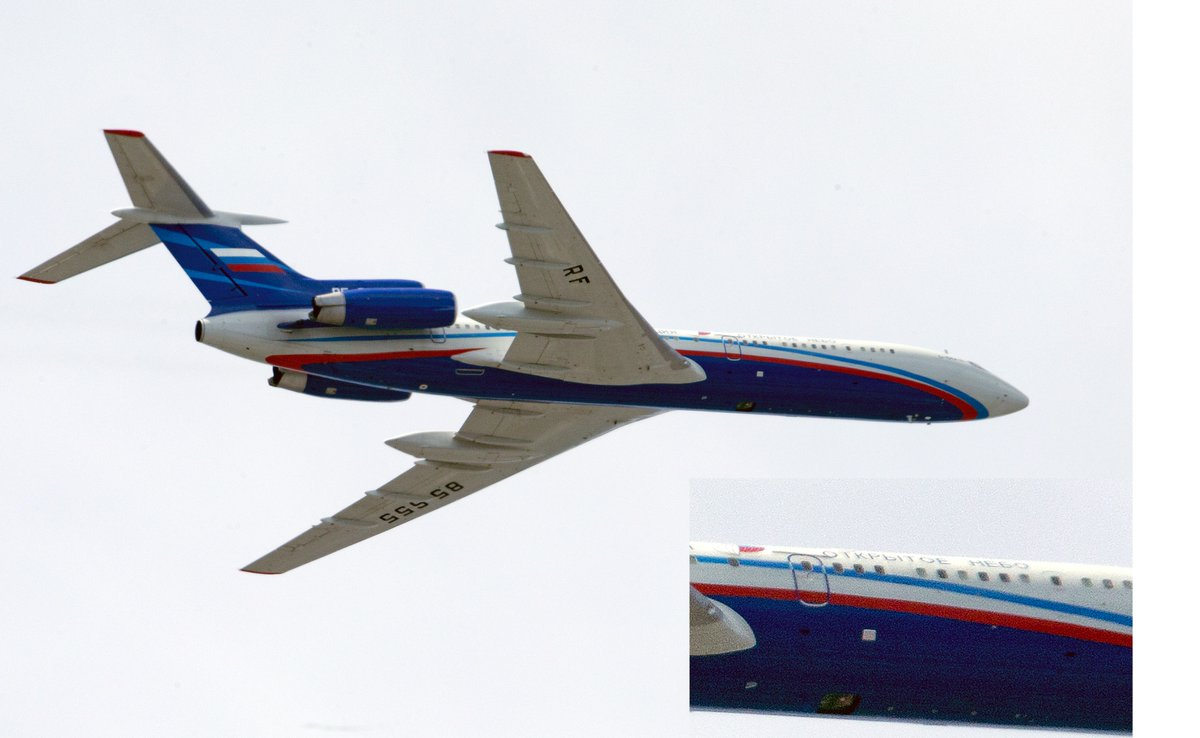 My photo of 2017 Russian surveillance plane over #Boston. Today: Trump administration pulling out of Open Skies reconnaissance treaty which sanctioned these flights. This is a Russian Federation (RF) TU-154M-ON, spotted that day over Southie. https://www.nbcnews.com/politics/politics-news/trump-administration-pulling-out-open-skies-surveillance-treaty-over-russia-n1212141…pic.twitter.com/xbhf2s6djo