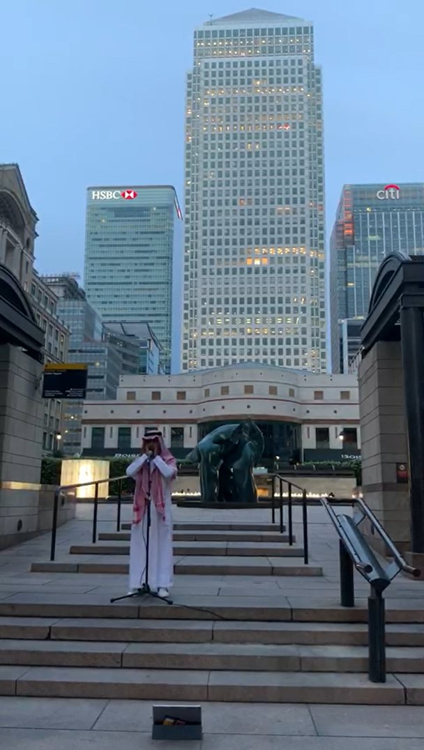 The adhan was recited at Canary Wharf, London to coincide with a virtual iftar organised by Tower Hamlets Homes and East London Mosque. Watch video: youtu.be/wdZXO6UdkaM