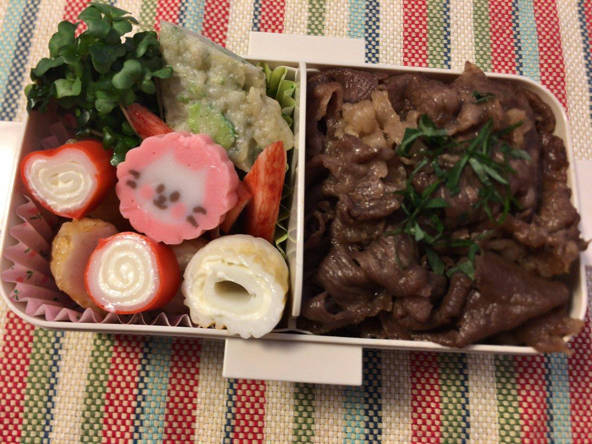 今日のお弁当は、 すき焼き丼でした!  ちょっといいお肉があったので、すき焼きのタレで炒めました。 いいお肉は柔らかい!!  今日と天気悪いし、明日も雨みたいだけど、1日がんばれば休み〜!  いってきます  #お弁当 #お弁当記録 #お弁当作り #おべんとうpic.twitter.com/bcmfZ6YoHy