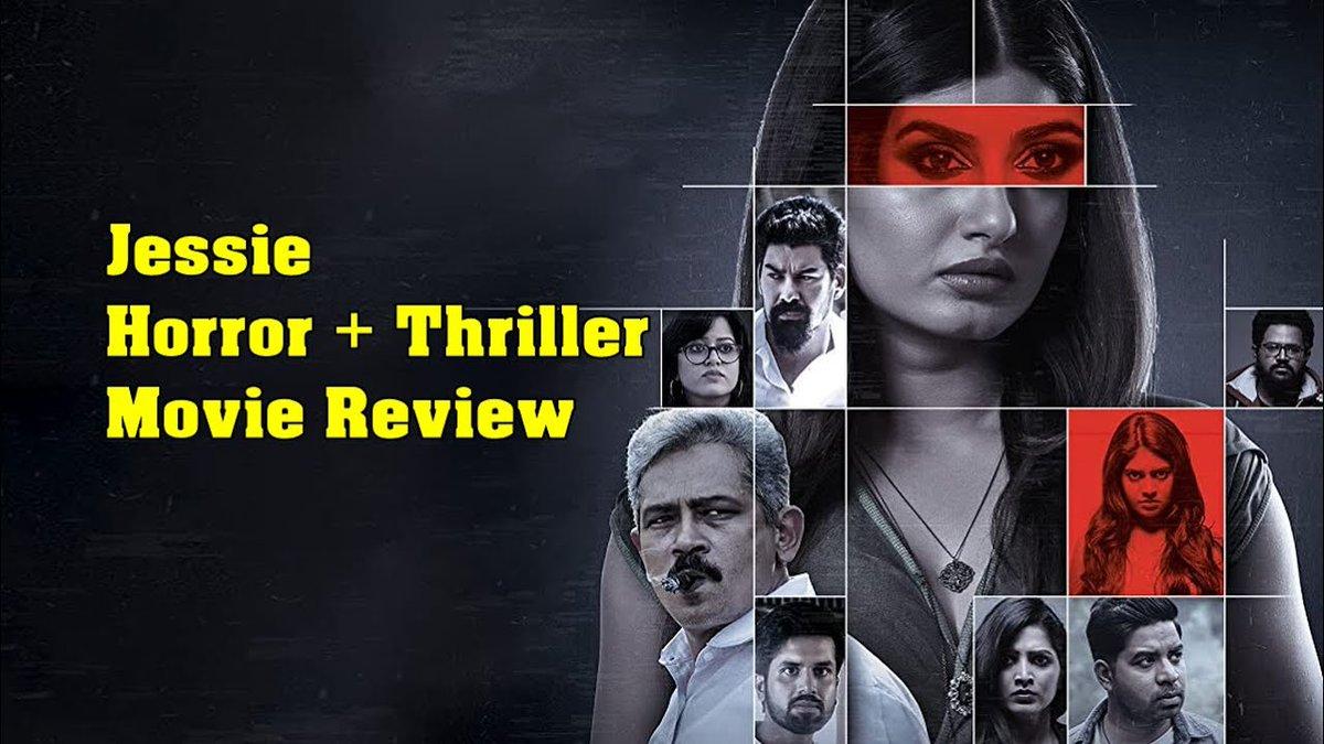 Jessie - Telugu Horror Thriller Movie Review.  #VisualDrops #Jessie #MovieReview #Telugu #thrillers #ThrillerThursday #thursdayvibes #TeaDay #Chennai #TamilNadu #Lockdownextention #Covid19Chennai #movies #movienight #horror   Review Link: https://youtu.be/lu86tol0eDspic.twitter.com/0gBwORMFp4