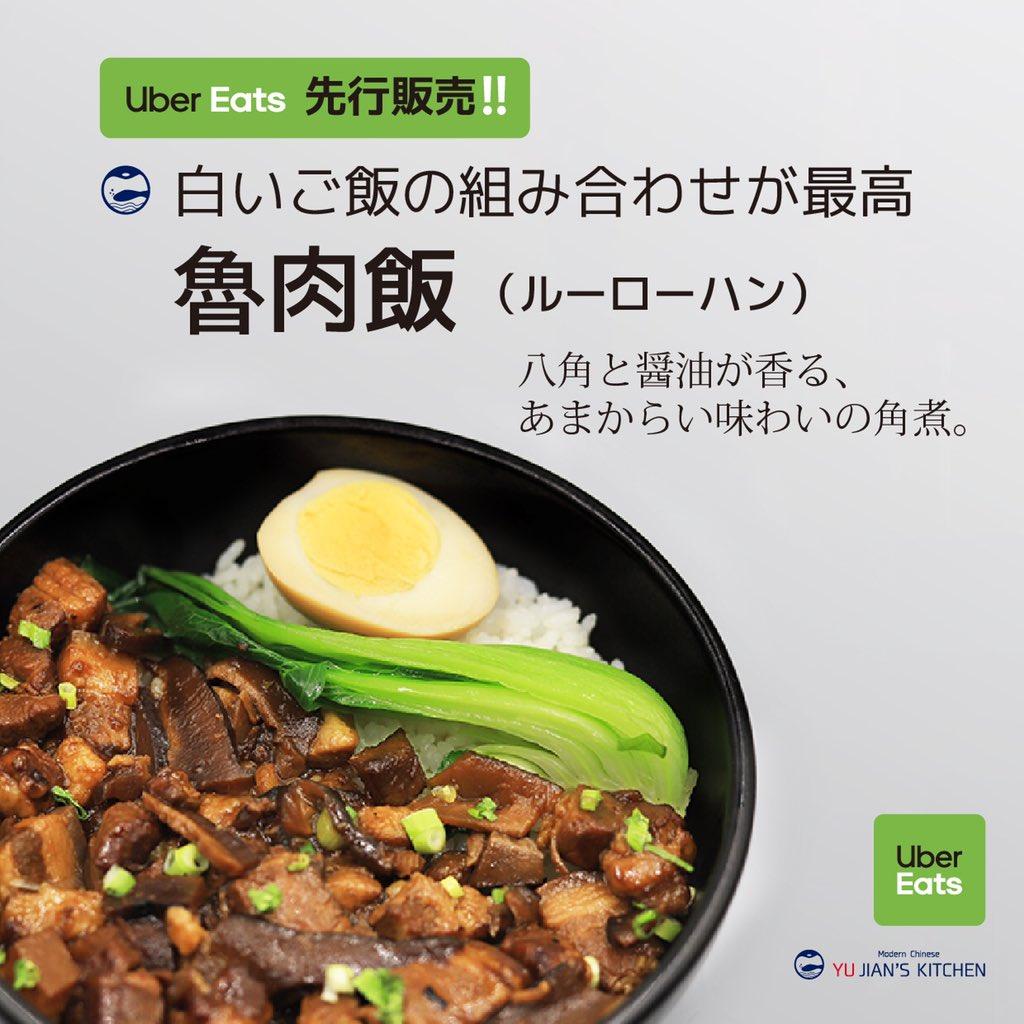 キッチン ユ ジェンズ
