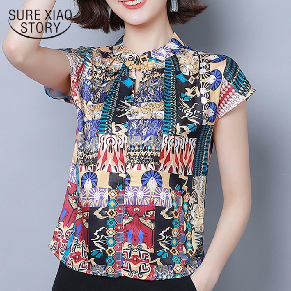 #styleblogger 2020 Summer Plus Size Printed Pullover Ladies Slimming Shirt New Style Loose Silk Short Sleeve Floral Blouse Women 8681 50 pic.twitter.com/RjfSUkFjqA