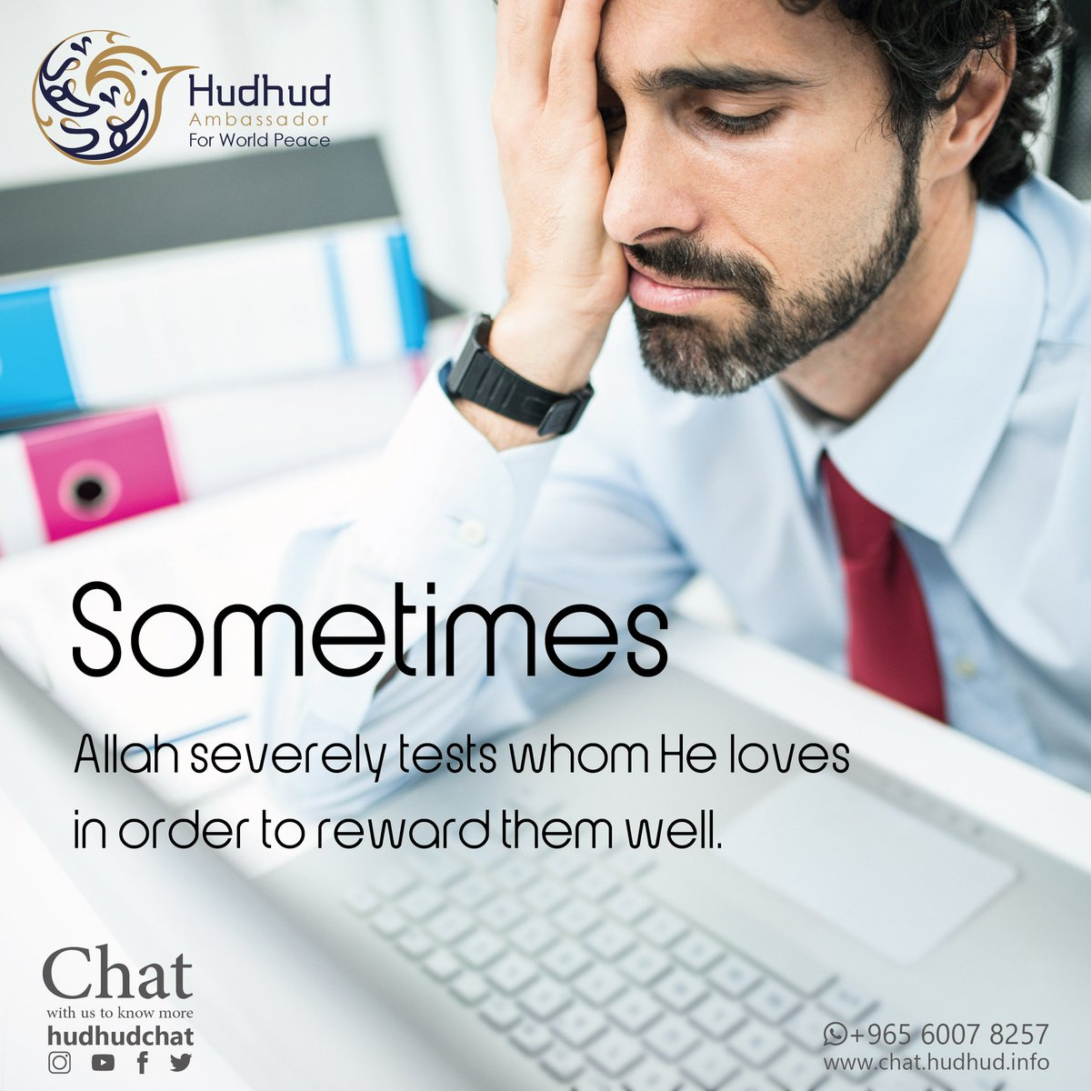 Sometimes, Allah severely tests whom He loves in order to reward them well. Chat with us to know more  #HudhudChat #Islam<br>http://pic.twitter.com/Xd3U3pN4us