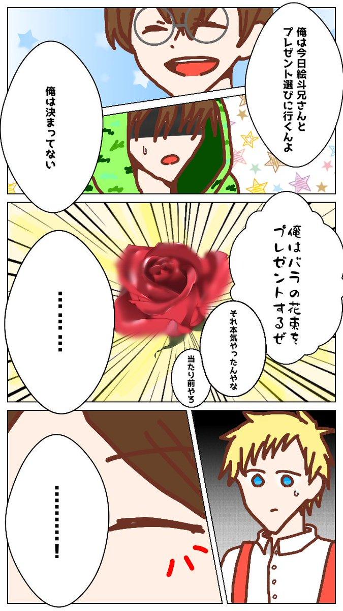 ロボロ 2 呪 鬼 ロボロ (ろぼろ)とは【ピクシブ百科事典】
