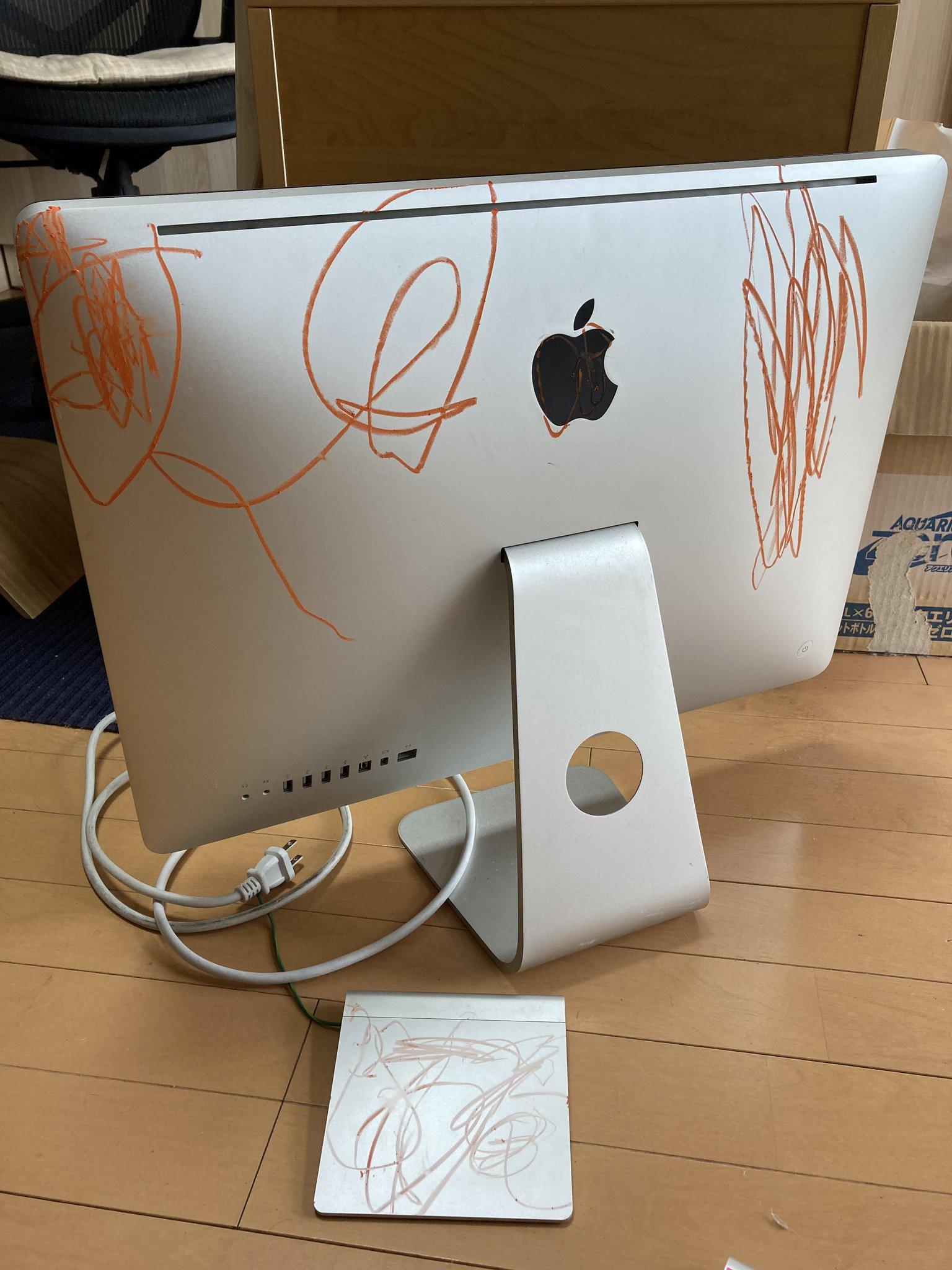 子どもによる予想外の出来事・・・。待ったなしwwwパソコンが・・・。