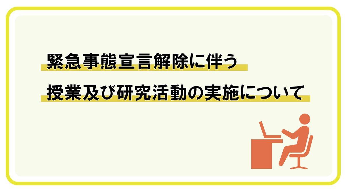 県立 兵庫 大学 パスポート ユニバーサル
