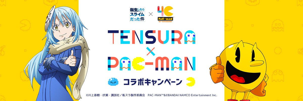 @ten_sura_anime's photo on #pacman40th