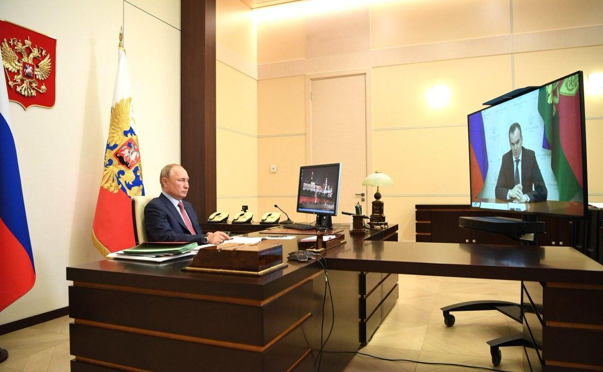 Vladimir Putin had a working meeting with Governor of the Krasnodar Territory Veniamin Kondratyev bit.ly/3g9iHxw