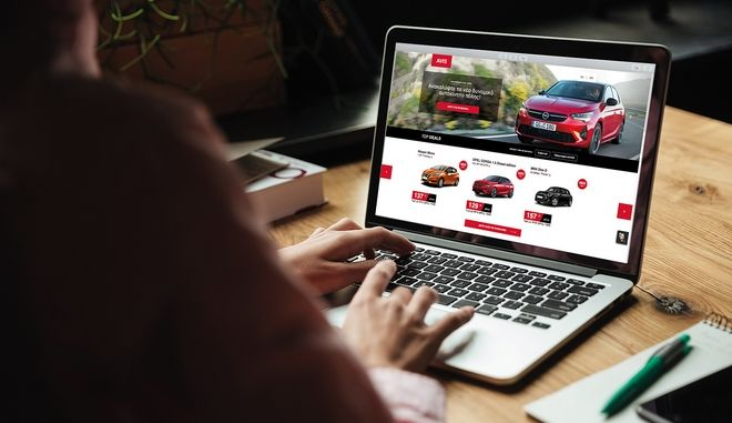 Πώς θα αποκτήσεις το ιδανικό αυτοκίνητο με μερικά κλικ news247.gr/autokinito/pos…