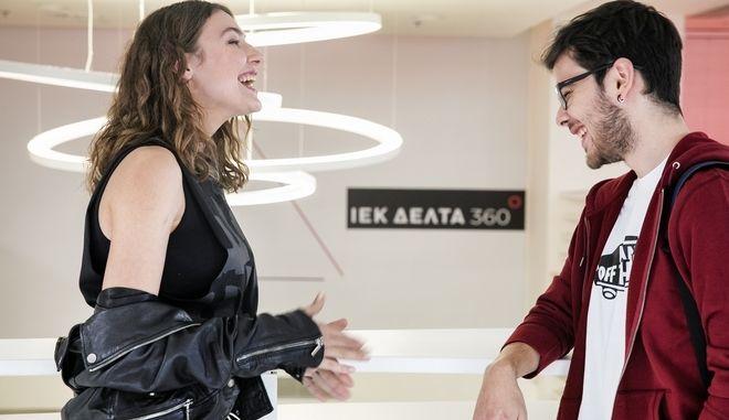 Μία ακόμη διάκριση κορυφής για τον Εκπαιδευτικό Όμιλο ΙΕΚ ΔΕΛΤΑ 360 news247.gr/paideia/mia-ak…