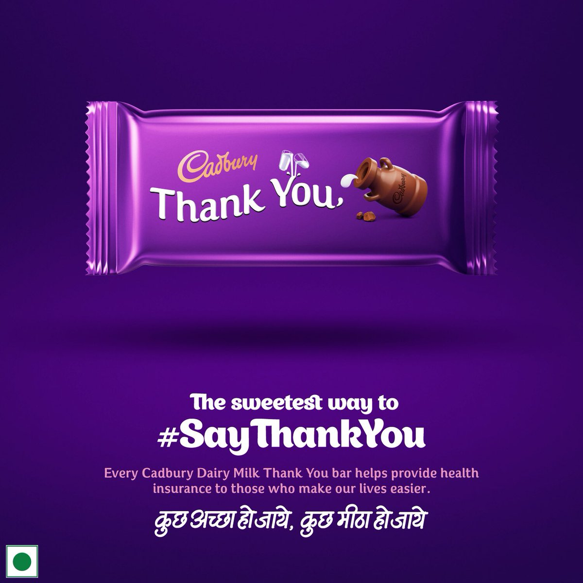 Our lives are easier because they are in it. Here's a chance to #SayThankYou to the ones who take so little and give so much. #KuchAchhaHoJaayeKuchMeethaHoJaaye #Cadbury #CadburyDairyMilk https://t.co/WxyvwcKtgv