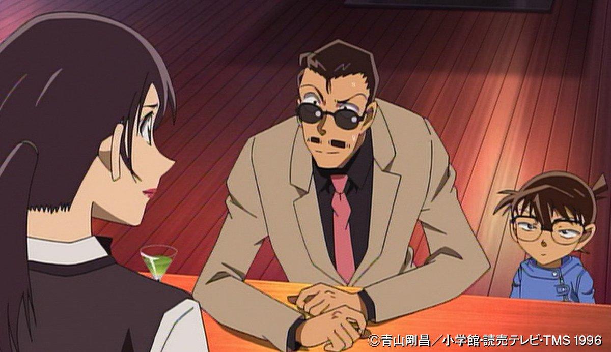test ツイッターメディア - 小五郎のおじさん、こんなところでカッコつけちゃって、どうしたの?蘭姉ちゃんが夕ご飯の時間だから早く帰って来てって言ってるよ!え? このお姉さんから依頼? 本当かなあ……。TVアニメ『名探偵コナン』デジタルリマスター版「小五郎はBARにいる(前編)」5月23日(土)よる6:00放送! https://t.co/7nO04cOAa6