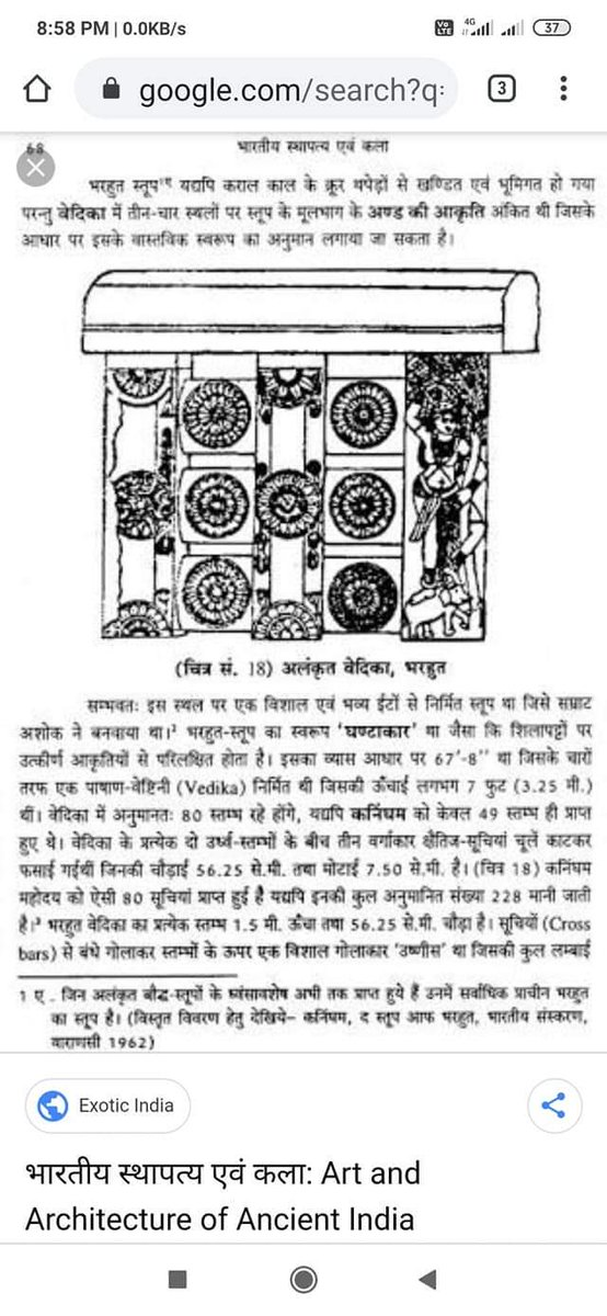 #बौद्धस्थल_अयोध्या @UNESCO @unesconewdelhi We all Indians want justice. Some persons want cover the history of lord Buddha. Please @UNESCO errect archeological site at Ayodhya with your experts. #बौद्धस्थल_अयोध्या #ayodhaverdict