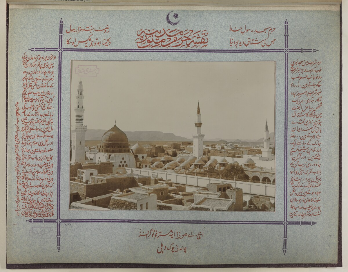We wish our followers #EidMubarak. The festival of #EidAlFitr falls this weekend and marks the end of #Ramadan. To celebrate the occasion here is an image of the Prophet's Mosque in Medina photographed in 1907 by H. A. Mirza & Sons. Take a closer look here https://t.co/Oa5SdVtgac https://t.co/RqpuxuzjgY