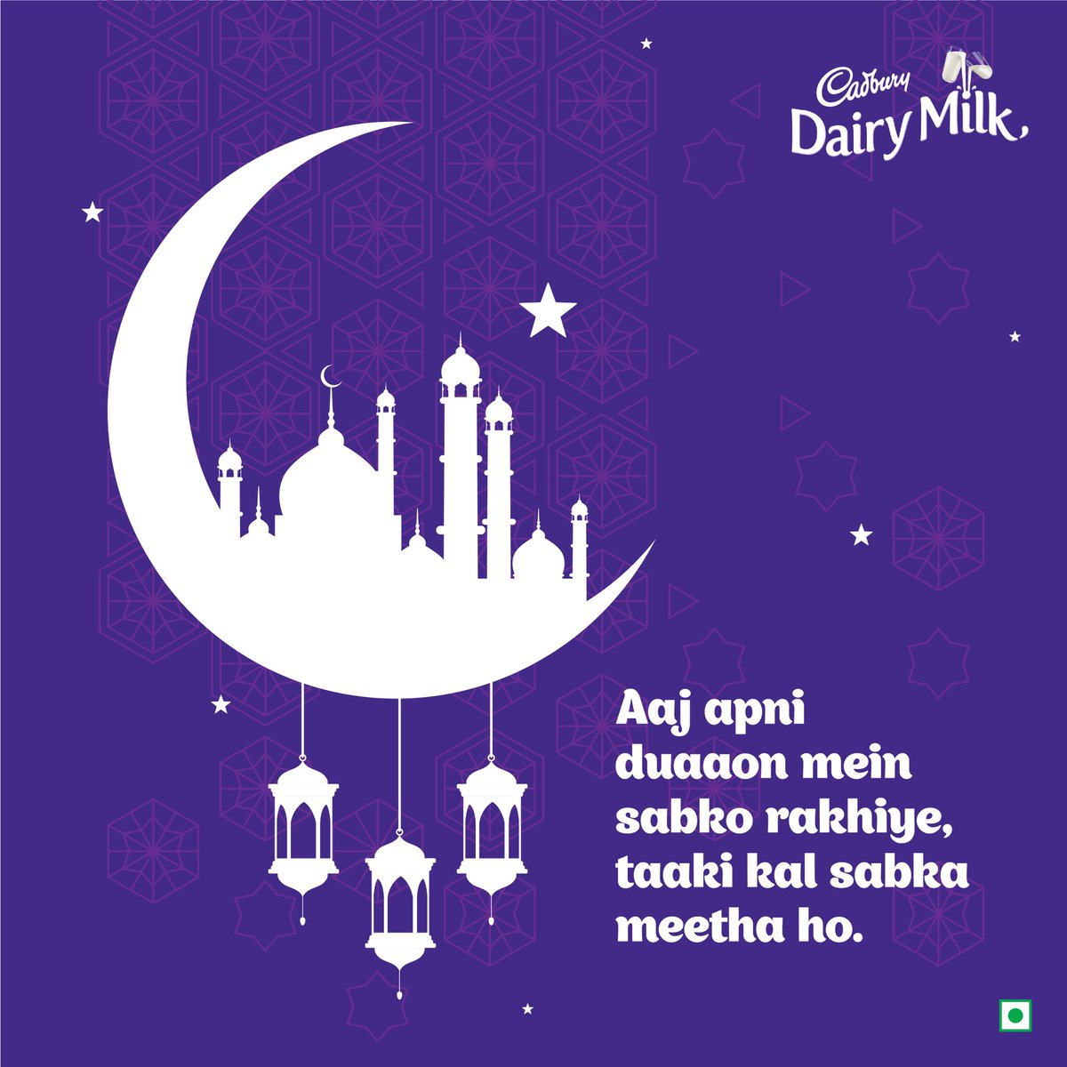 The sweetest time of the year is here. #EidMubarak https://t.co/OIHTYNwXvM