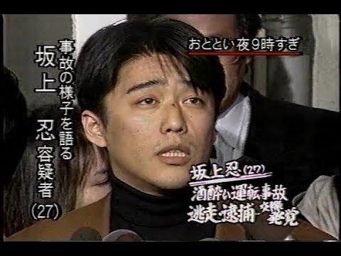@seijichishin ああ、この坂上さんか。 飲酒運転して警察とカーチェイスした武勇伝は知ってますよ。 なかなかの方ですなwww https://t.co/bbFYMsexmW