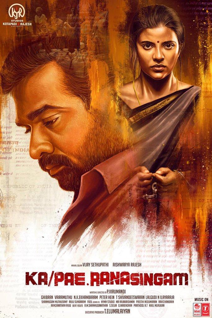 #KaPaeRanasingam First Look Poster - starring Vijay Sethupathi & Aishwarya Rajesh   #KaPaeRanasingamFL<br>http://pic.twitter.com/knkAD6ZosI