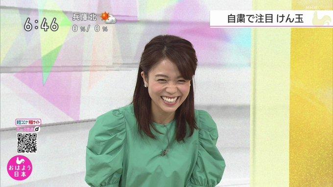 中山果奈 おはよう日本