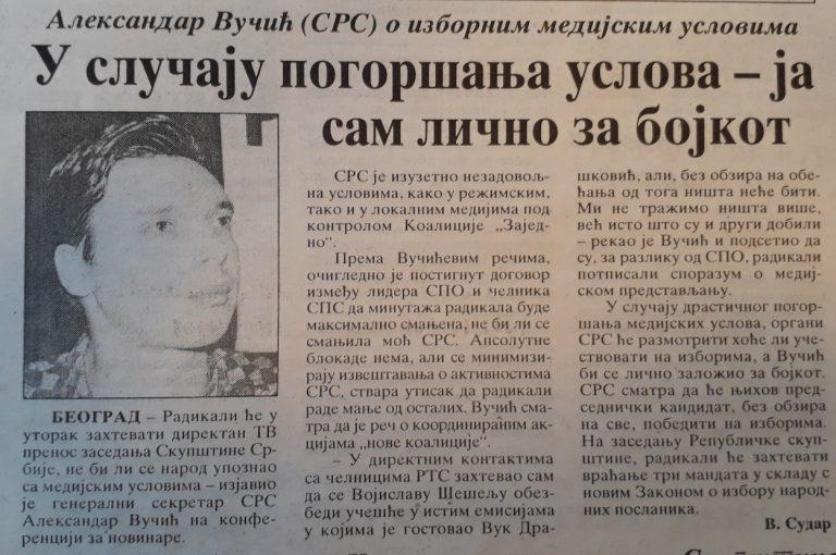 Nikola Petrovic (@NikoP1982) on Twitter photo 2020-05-22 20:42:48