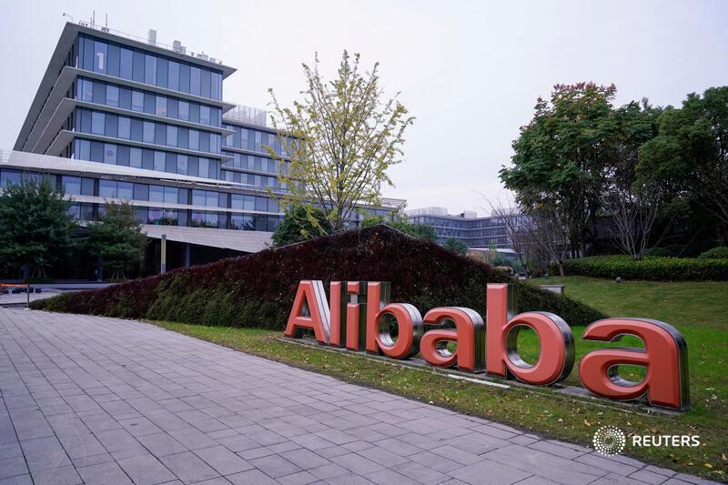 Alibaba may be China's secret stimulus weapon, says @mak_robyn: https://t.co/W7Lu7WjHkr https://t.co/SBunKCMKwK