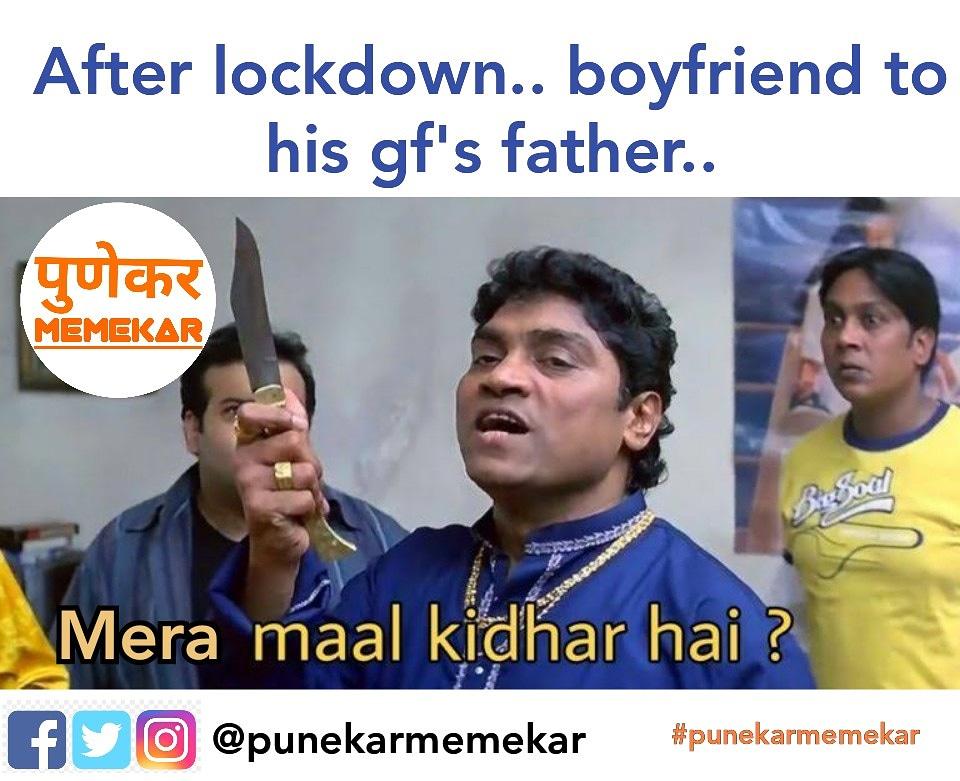 #gf #PhirHeraPheri #Memes #memesdaily #marathimeme #punekarmemekar #marathi_twitter #marathimulgi #lovememe #johnylever @iamjohnylever @akshaykumar @kikusharda #trandingpic.twitter.com/vP6BhmSt7l